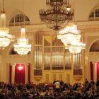 Филармония им. Д. Д. Шостаковича