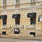 Итальянская улица Бродячая собака
