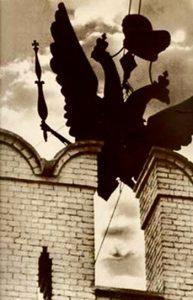 Снятие царских гербов - февраль 1917 - конец царской власти