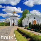 Беларусь Полоцк лето 2