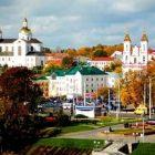 Беларусь Витебск осень