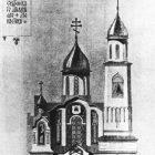 podvore-ostrovskogo-vvedeno-oyatskogo-monastyrya-tserkov-sv-anny-kashinskoj-arhiv