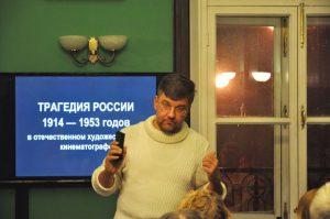 Щедрая среда 16 ноября кинолекция Александров