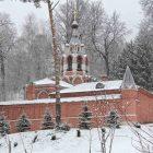 Саввино-Сторожевский монастырь. Источник.