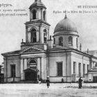 vvedenskaya-tserkov-na-uglu-vvedenskoj-i-bolshoj-pushkarskoj-ulits