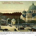 znamenskaya-tserkov-na-znamenskoj-ploshhadi-arhiv