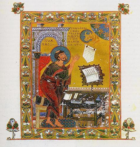 ostromirovo-evangelie-rnb-f-p-i-5-evangelist-luka