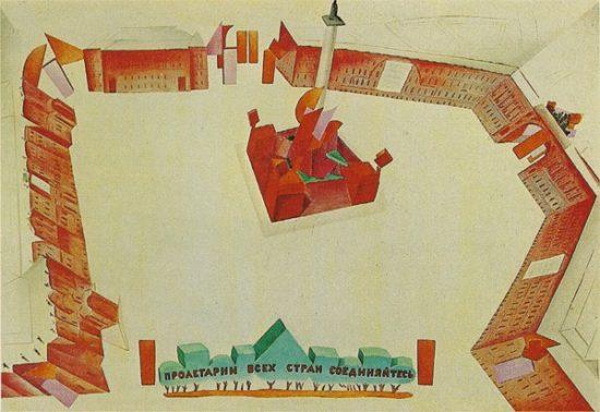 Эскиз оформления площади Урицкого к празднованию 7 ноября 1918 года. Художник Н. Альтман