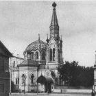 Церковь царицы Александры на Лермонтовском проспекте. Арх. Харламов. Взорвана в 30е годы.
