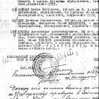 Страница с приговором отцу Михаилу Чельцову: РАССТРЕЛЯТЬ