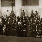Суд над митрополитом Вениамином и другими. 1922 год.