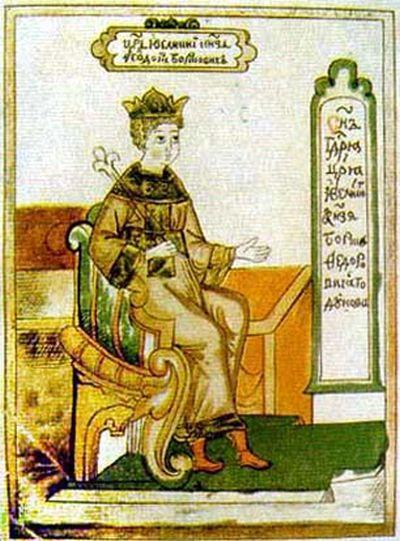 Изображение царя Фёдора II Годунова Неизвестный автор
