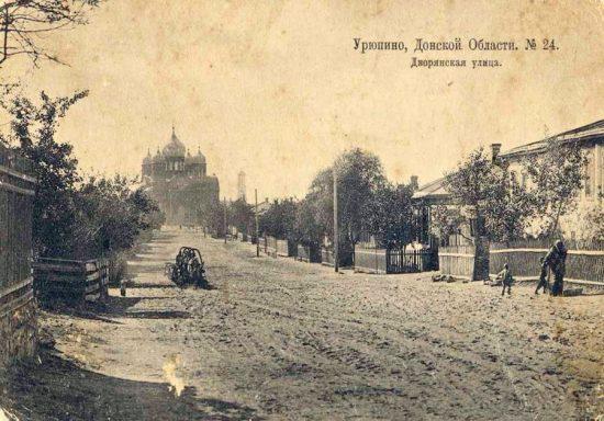 Урюпино Дворянская улица