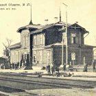 Урюпино Вокзал железной дороги