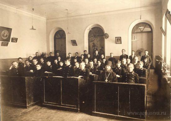 1914 год. Тверская семинария