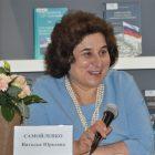 Наталья Юрьевна Самойленко