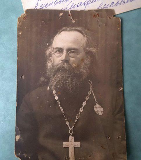 ФОТО: член Собора 1917-1918 гг. протоиерей Михаил Федорович Марин (первая публикация фотографии в интернете)