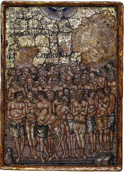 Микромозаика «Сорок мучеников Севастийских». 1300 г. Византия. XIII в. Коллекция Дамбартон-Окс (Dumbarton Oaks). Вашингтон. Фото с сайта музея Дамбартон-Окс.