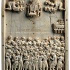 Центральная часть триптиха «Сорок Севастийских мучеников». Византия. Константинополь, X в. Слоновая кость. Музей Боде (Bode-Museum). Берлин. Фото с сайта музея Боде