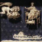 Фото с сайта Государственного Эрмитажа
