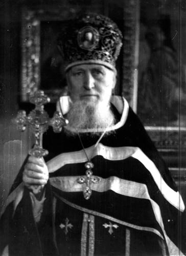 Протоиерей Петр Белавский. Фото 1950-х гг.