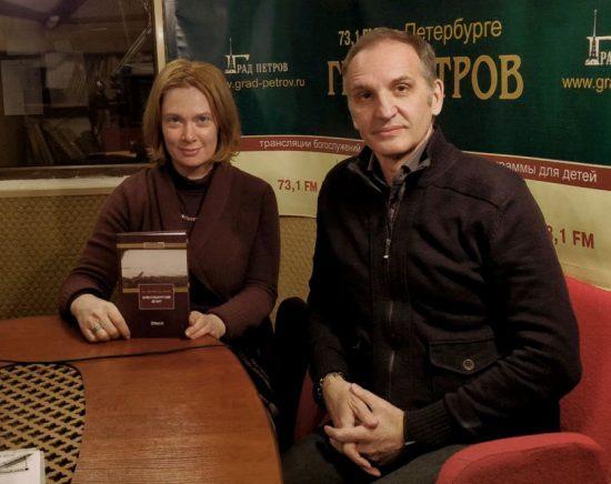 """Студия радио """"Град Петров"""". Марина Лобанова, Валерий Шагин, 2018"""