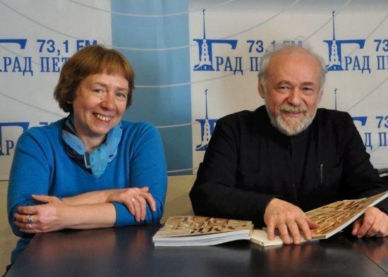 Ирина Языкова и прот. Александр Степанов