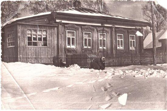 Дом Александра Александровича и Елизаветы Григорьевны Всемирновых. Фото сер. 60-х гг.