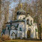 104_1_Абрамцево_Церковь Спаса Нерукотворного,1881-83