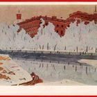 71_2_А.Остроумова-Лебедева. Инженерный замок, 1929_