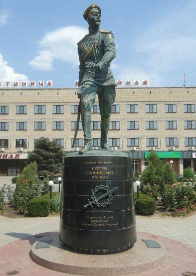 Памятник генералу С. Л. Маркову — памятник герою русско-японской и Первой мировой войн, одному из организаторов и лидеров Белого движения, установлен в 2003 году в г.Сальске (Ростовская область). Это первый в России памятник деятелю Белого движения.