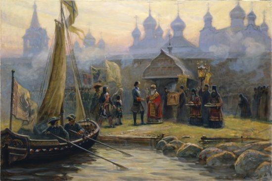 И. Машков. Паломничество царя Петра в Соловецкий монастырь в 1702 г.